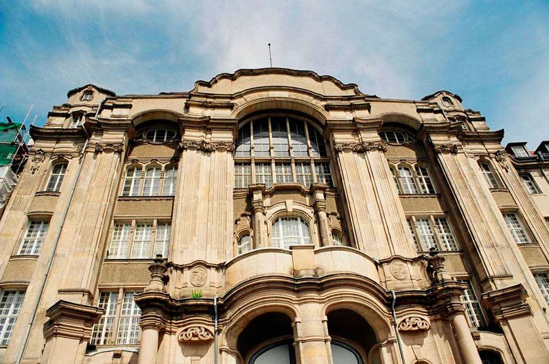 Диагностика зданий для суда